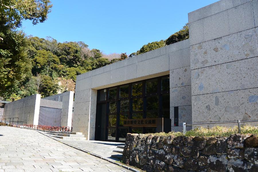 神奈川県鎌倉市『鎌倉歴史文化交流館』